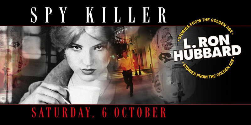Spy Killer Theatre Banner
