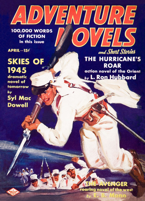 Hurricane's Roar, published in 1939 in Adventure Novels