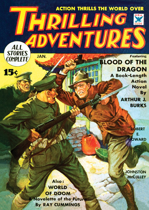 The Trail of the Red Diamonds, published in 1935 in Thrilling Adventures