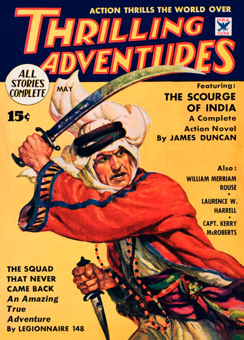 The Squad That Never Came Back, published in 1935 in Thrilling Adventures