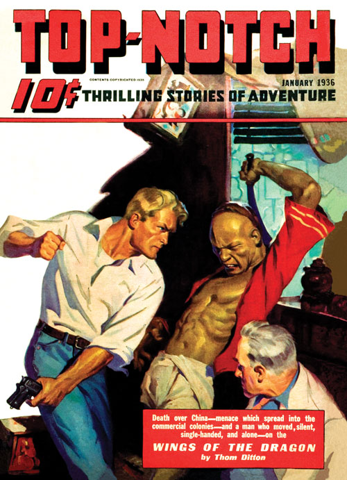 Trick Soldier, published in 1936 in Top-Notch