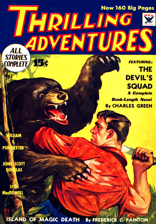 Pearl Pirate, published in 1934 in Thrilling Adventures