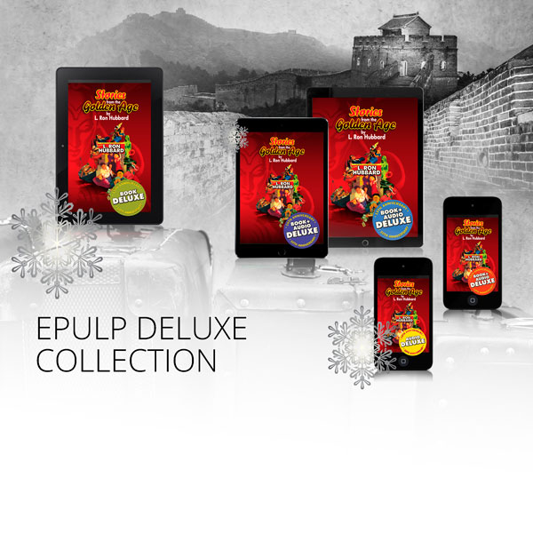 ePulp Deluxe Collection