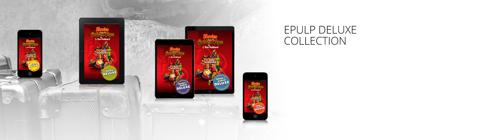 ePulp collection