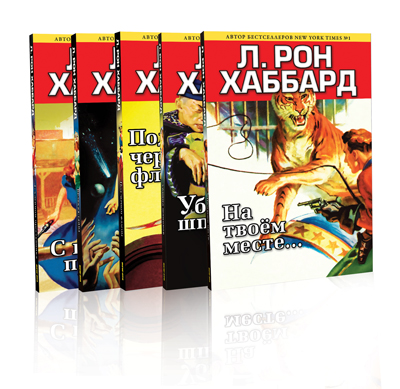Russian 5-Book Package
