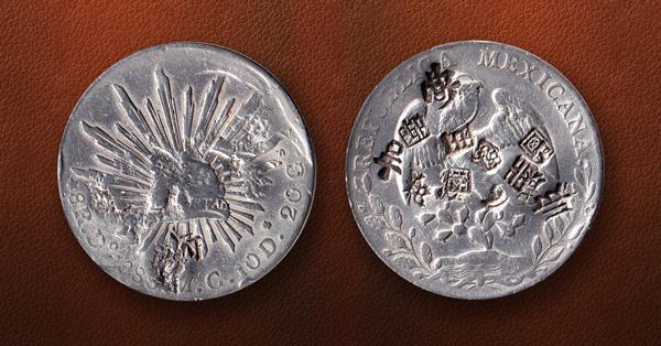 México Silver Coin
